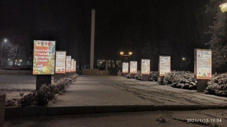 Зима в Мостовском 2